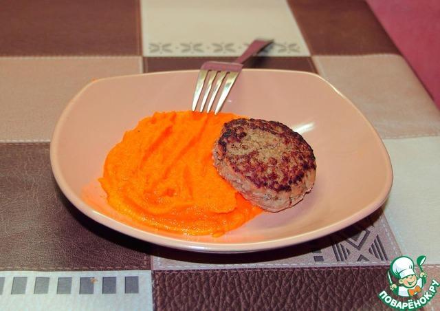 диета 5п морковное пюре рецепт