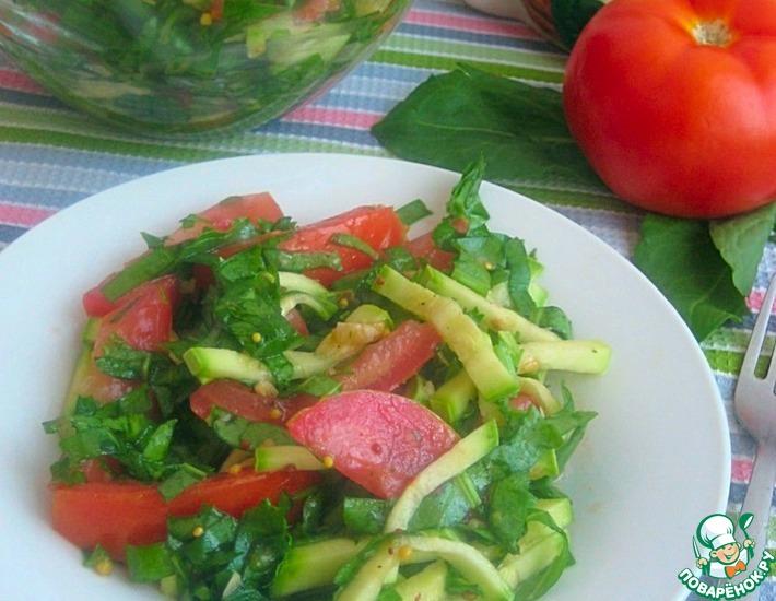 Рецепт: Салат с кабачком, щавелем и помидорами