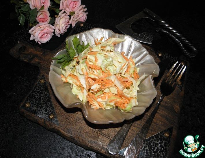 Рецепт: Салат из капусты с морковью Коулслоу