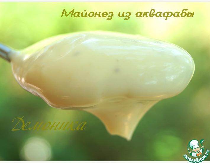 Рецепт: Вегетарианский майонез из аквафабы
