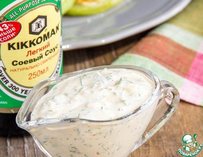 Рецепт: Соус с фетой к овощам-гриль