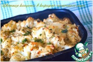Cauliflower under salt-garlic sauce