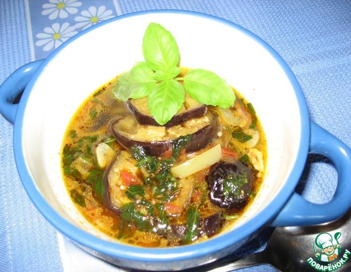 Рецепт: Суп из баклажанов с базиликом