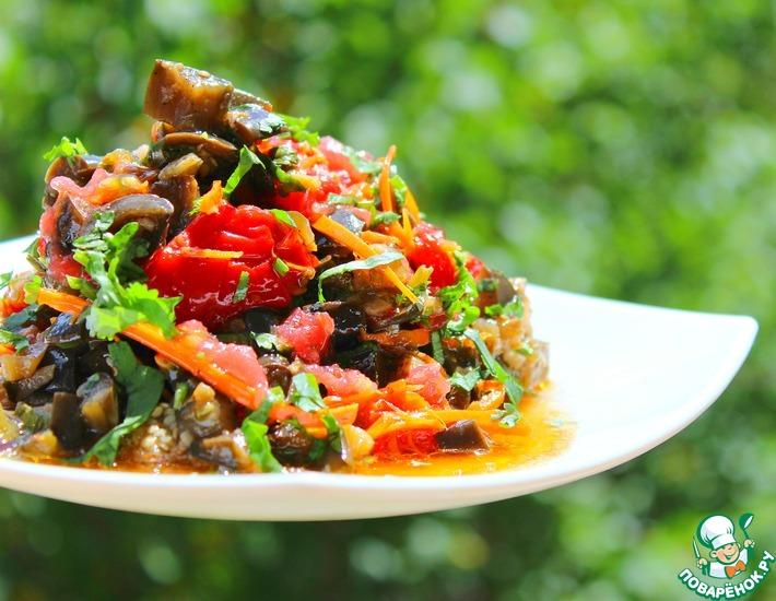 Рецепт: Пикантная закуска из баклажанов и овощей