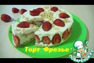 Рецепт: Летний нежный торт Фрезье