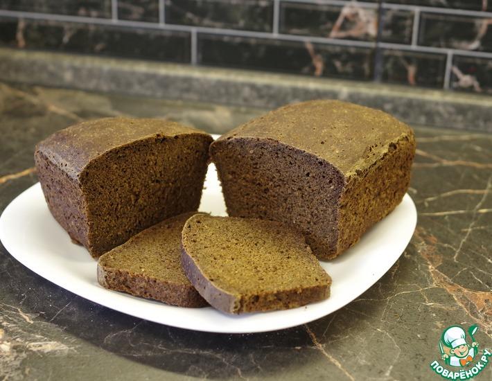 Рецепт: Хлеб ржаной цельнозерновой