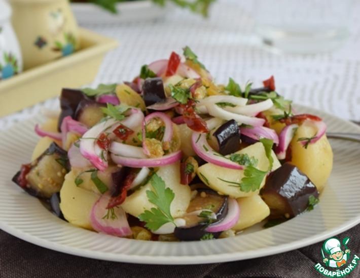 Рецепт: Салат из картофеля и баклажанов