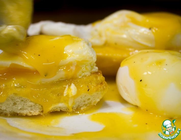 Рецепт: Яйца пашот с голландским соусом
