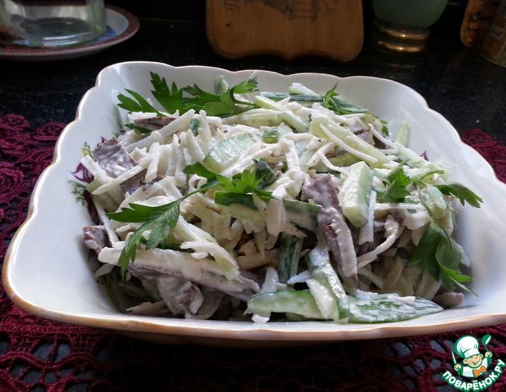 Салат сердечный рецепт фото рекомендации