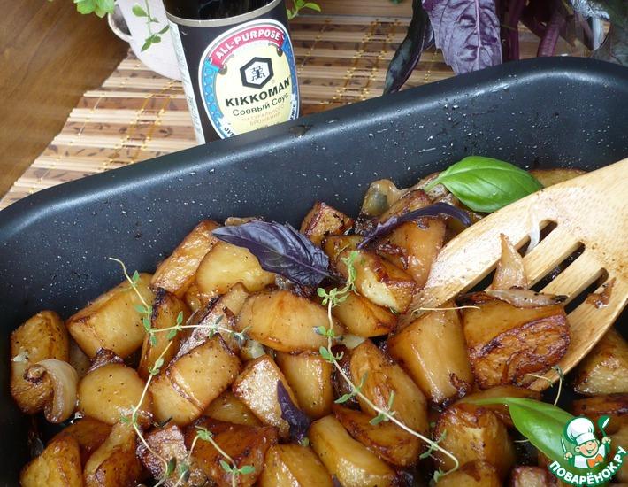 Рецепт: Картофельные дольки, запеченные с луком