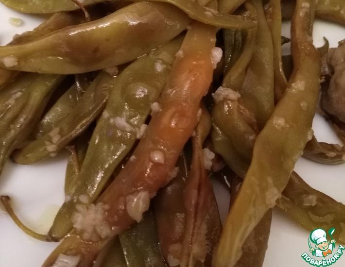 Рецепт: Запеченная стручковая фасоль