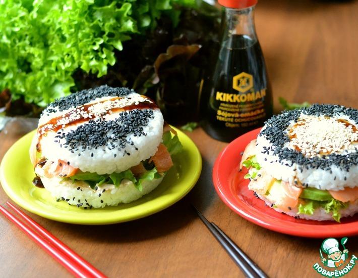 Рецепт: Суши а-ля гамбургер