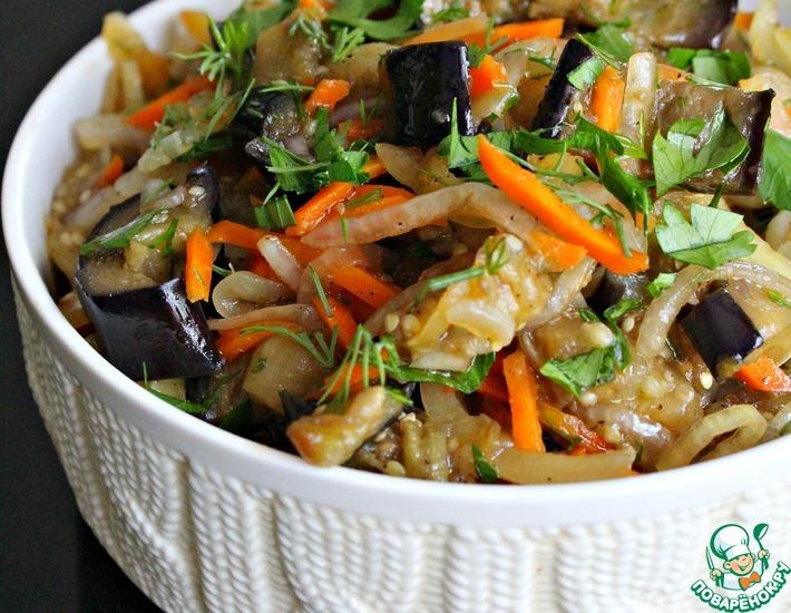 Рецепт: Овощной салат с баклажанами