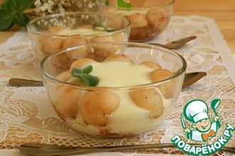 Рецепт: Яблочный десерт су-вид