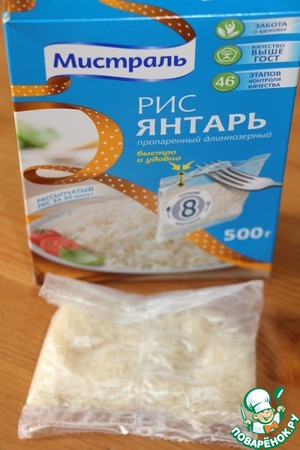 Bag with rice to cut