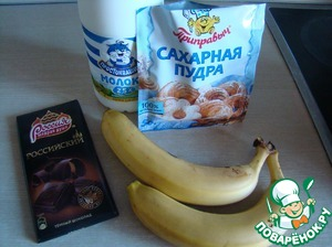 Used products. If you do not like dark chocolate, replace with milk.