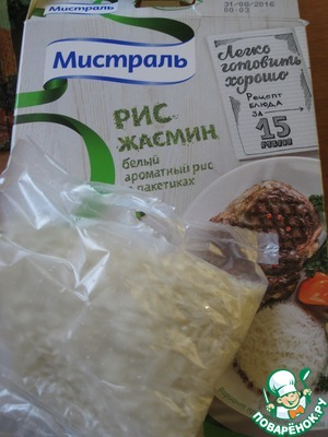 Pre-boil the rice and eggs - my bagged Jasmine rice from Mistral, - for this salad you need long grain rice and this variety is very suitable