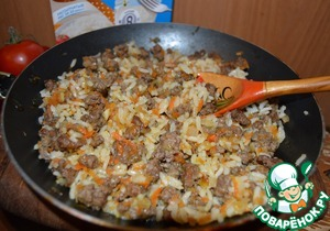 Our dish is ready.  Bon appetit!