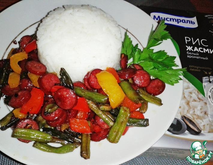 Рецепт: Рис с охотничьей колбаской и овощами