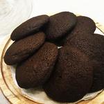Гигантское шоколадное печенье