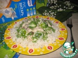 Serve with crumbly boiled rice sprinkled with finely chopped greens (I dill).