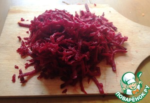 Clean beets also RUB on a large grater.