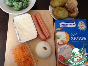 Приготовить необходимые ингредиенты.