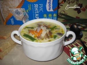 Сливочный суп с лесными грибами, стручковой фасолью и рисом готов.