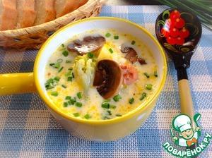 Суп разлить по тарелкам, посыпать зеленым луком и подать к столу.    Приятного аппетита!