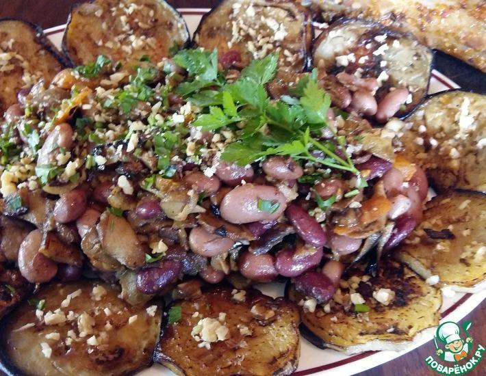 Рецепт: Салат из фасоли, баклажанов и грибов