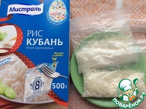 "First then boil it in salted water rice Kuban TM""Mistral"" for 25 minutes."