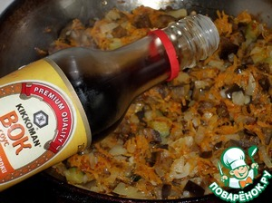 "Then add 2 tbsp. sauce ""wok for stir-frying"" TM ""Kikkoman ""."