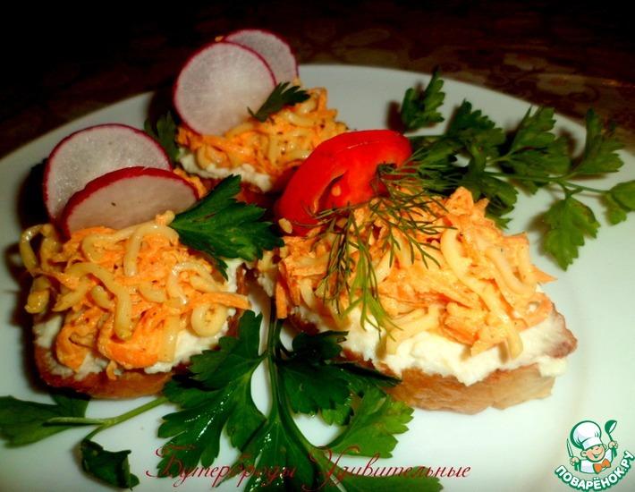 удивительны бутерброды рецепты