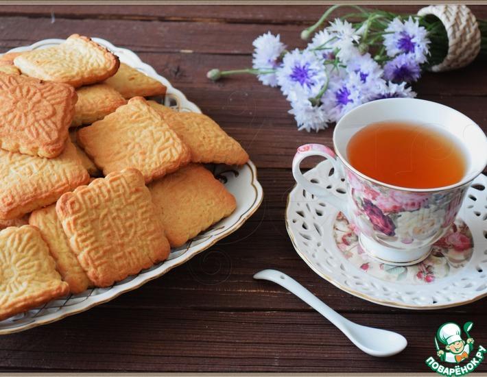 Рецепт: Печенье К чаю