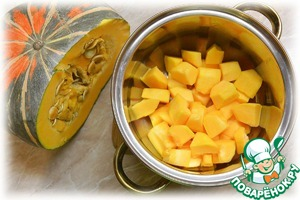 Pumpkin cut into cubes, boil in water, and it is better to bake, not to saturated liquid.