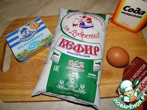 Products. Cheese cook this recipe http://www.povarenok .ru/recipes/show/141 830/?direct=1