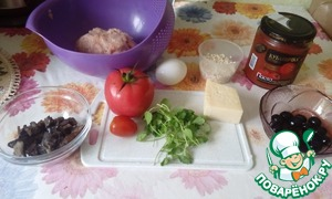 Prepare the ingredients: wash greens, tomato and egg; grind oatmeal.