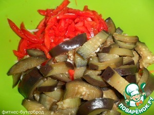 Выложить к овощам баклажаны