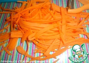 Grate the carrots into strips. In Korean.