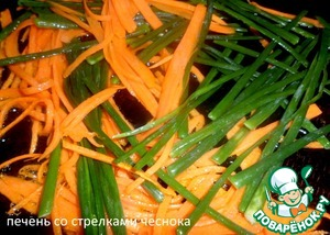 Spread the carrots in a heated pan with oil, lightly fry and add the garlic arrows. Warm up for a minute.