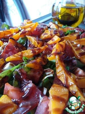 Awesome delicious salad. Here is a direct objective!