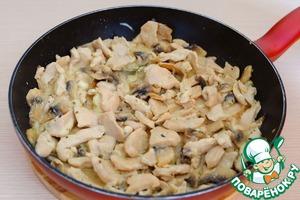 Chicken in mustard-garlic sauce is ready