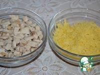 Салат Рандеву ингредиенты