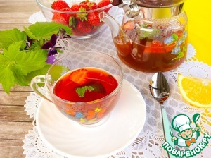 In a teapot or thermos to put tea leaves and pour boiling water, add the ginger, lemon, currant leaves and a few strawberries, cover and let stand 20-30 minutes or longer. The longer to steep tea, the stronger and brighter it will taste.  Into warm cups, add strawberry syrup or strawberry jam and infused tea.  Bon appetit!