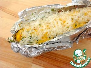 По истечении времени, кукурузу достать, осторожно надрезать фольгу с одной стороны и раскрыть рулончики. Полить растопленным сливочным маслом и посыпать натертым на мелкой тёрке пармезаном или другим сыром. Вернуть на угли и дать сыру расплавиться. Если кукуруза готовится в домашних условиях, то в небольшой миске растопить сливочное масло, добавить натёртый сыр, мелко нарезанную зелень и прогреть до расплавления сыра. Готовым соусом полить кукурузу.