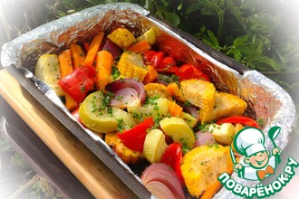 Рецепт: Запеченные овощи с прованскими травами