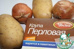 Наши требуемые продукты.