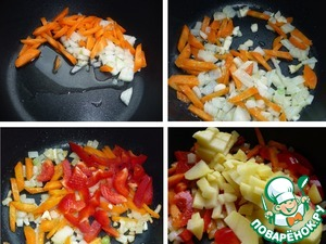In a saucepan with a thick bottom fry in vegetable oil onions and carrots until soft, add the garlic, bell pepper. Fry on medium heat for a few minutes. Add the potatoes (cutting vegetables do what you like, we like small).
