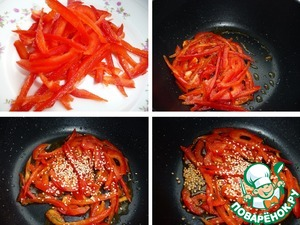 Bulgarian pepper cut into strips.  In hot oil fry the bell pepper for not more than 1 min, add sesame and mustard seeds, fry it lightly, turn off the heat and add finely chopped garlic (photo not yet managed to do).
