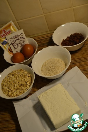 Ingredients. Bran I took the oat, but you can use any crumbly (rye, wheat, rice).